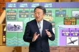 攻はいつ、どのようにして生まれたのか? 特製年表で解説(C)テレビ東京