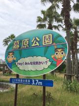 KinKi Kids主演のスペシャルドラマ『ぼくらの勇気 未満都市2017』が「KinKi Kids あるある小道具捜索大作戦キャンペーン」を実施