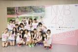 アジアツアー初日を終えたNMB48メンバー(C)NMB48