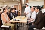 天童よしみが9月18日に放送されるTBS系橋田壽賀子ドラマ『渡る世間は鬼ばかり』3時間スペシャル(後8:00)に出演 (C)TBS