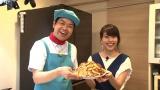 日本テレビ系バラエティー『得する人損する人』で手料理を初披露した有村架純(右)