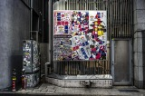 渋谷・恵比寿・六本木などで開催予定の『レッドブル・ミュージック・フェスティバル 東京 2017』(10月22日〜11月17日)