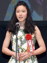 『第25回 日本映画批評家大賞 実写部門』授賞式に出席した藤野涼子 (C)ORICON NewS inc.