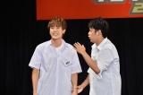 土田拓海と酒井直斗は『第七学園演芸部』として出場