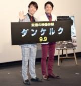 映画『ダンケルク』のIMAX完成披露試写会に出席した(左から)有村昆、坂上忍 (C)ORICON NewS inc.