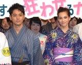 映画『奥田民生になりたいボーイと出会う男すべて狂わせるガール』の完成披露舞台あいさつに登壇した(左から)妻夫木聡と水原希子