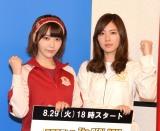 意気込みを語った(左から)宮脇咲良、松井珠理奈 (C)ORICON NewS inc.