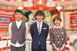 TBS『名医のTHE太鼓判!』でMCを務めるアンジャッシュ・渡部建(中央)と山瀬まみ(右)、ゲスト出演する児嶋一哉