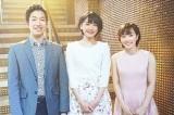 映画で新垣結衣と共演する卓球の水谷隼選手、石川佳純選手 (C)2017『ミックス。』製作委員会