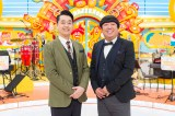 NHKの音楽番組『バナナ♪ゼロミュージック』から「みんなのうた」 が誕生(C)NHK
