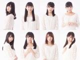 8キャラクターの声優に決定した8人が素顏を公開した22/7(ナナブンノニジュウニ)(C)Sony Music Labels Inc.
