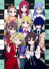 22/7(ナナブンノニジュウニ)キャラクタービジュアル(C)Aniplex Inc.