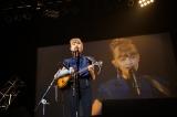 ソニー・ミュージックレーベルズの新人コンベンション『Sony Music Labels 2017』に出演したグレース・ヴァンダーウォール