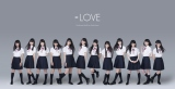 指原莉乃プロデュースの12人組声優アイドルグループ「=LOVE(イコールラブ)」