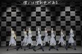 秋元康氏総合プロデュース・22/7(ナナブンノニジュウニ)キャラクターたちによるモーションキャプチャーライブの模様(C)22/7 PROJECT