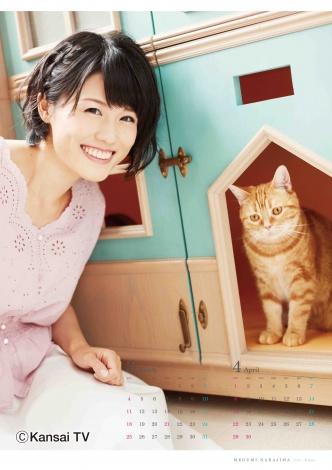 カンテレの女子アナカレンダー「ねこ・アナ」に登場する中島めぐみアナウンサー(文字入り)