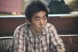 TBS系連続ドラマ『ハロー張りネズミ』(毎週金曜 後10:00)に出演する柄本時生 (C)TBS