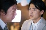 第11話の本編に古田新太が登場(C)「下北沢ダイハード」製作委員会
