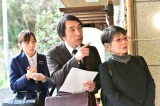 TBS系『オバチャン保険調査員 赤宮楓のマル秘事件簿』場面カット (C)TBS