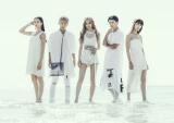女5人組ダンス&ボーカルグループ・lol(エルオーエル)