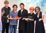 台湾映画『52Hz のラヴソング』トークショーに出席した(左から)シャオユー、ウェイ・ダーション監督、永瀬正敏、シャオチョウ、ミッフィー (C)ORICON NewS inc.
