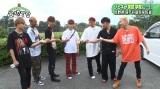 AbemaTV『GENERATIONS高校TV』で全力の大人鬼ごっこをするGENERATIONS