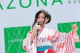 """『Mai Kuraki Live Project 2017 """"SAWAGE☆LIVE""""』発売イベントを開催した倉木麻衣"""