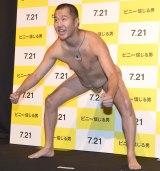 とにかく明るい安村、全裸ポーズ披露も… =映画『ビニー/信じる男』のPRイベント (C)ORICON NewS inc.