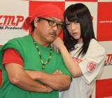 DVD『教えてビッグダディ!! 林下清志のHow to SEX!!』に出演する(左から)林下清志氏、南梨生奈 (C)ORICON NewS inc.