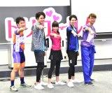 映画『トリガール!』試写会イベントに出席した(左から)重松諒さん、間宮祥太朗、土屋太鳳、高杉真宙、池端純一さん (C)ORICON NewS inc.