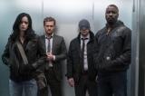 Netflixオリジナルドラマ『Marvel ザ・ディフェンダーズ』(配信中)。左からジェシカ・ジョーンズ、アイアン・フィスト、デアデビル、ルーク・ケイジ