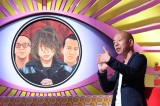 21日放送のTBS系バラエティ番組『オー!!マイ神様!!』(毎週月曜 深0:58)にゲスト出演する小峠英二 (C)TBS
