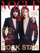 YOSHIKIが『VOGUE JAPAN』表紙に日本人男性初登場 Photo: Luigi & Iango (C)2017 Conde Nast Japan. All rights reserved.