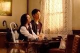 工藤阿須加と川島海荷が恋人役で出演(C)テレビ東京