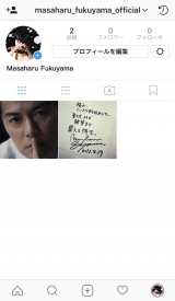公式アカウント(masaharu_fukuyama_official)