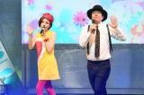 """『ゴッドタンSP』にベッキー登場!小木博明と初の""""マジ歌""""デュエット(C)テレビ東京"""