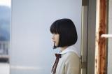 『心が叫びたがってるんだ。』に出演する芳根京子 (C)2017映画「心が叫びたがってるんだ。」製作委員会 (C)超平和バスターズ