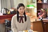 石井杏奈 (C)2017映画「心が叫びたがってるんだ。」製作委員会 (C)超平和バスターズ