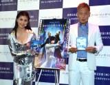 映画『ゴースト・イン・ザ・シェル』のブルーレイ&DVDリリースイベントに出席した(左から)橋本マナミ、じゅんいちダビッドソン (C)ORICON NewS inc.