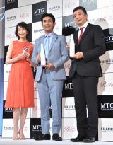 『MTG×富士フイルム 新商品発表会』の模様 (C)ORICON NewS inc.