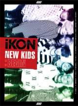 iKONのミニアルバム『NEW KIDS:BEGIN』が初登場1位
