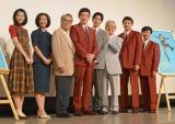 NHK土曜ドラマ『植木等とのぼせもん』(C)ORICON NewS inc.