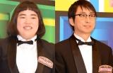 (左から)ゆりやんレトリィバァ、おいでやす小田 (C)ORICON NewS inc.