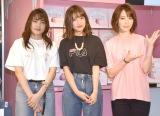 AKB48グループ公認ブランドのストアのオープニングイベントに登場した(左から)入山杏奈、加藤玲奈、宮脇咲良 (C)ORICON NewS inc.