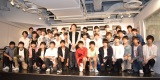 『ジュノン・スーパーボーイ・コンテスト 30周年記念 BEST30 お披露目イベント』の模様 (C)ORICON NewS inc.