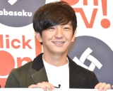 『Flick!On!TV』正式ローンチ発表会に出席したパンサー・向井慧 (C)ORICON NewS inc.