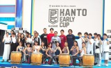 「B.LEAGUE(Bリーグ)」初の公式トーナメント戦『KANTO EARLY CUP』の記者会見の模様 (C)ORICON NewS inc.
