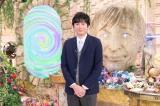 NHKで初の単独MCを務めるお笑いタレントの博多大吉。新番組『未確認情報X いいっちゃいいけど、調べてみました。』総合テレビで8月25日放送(C)NHK