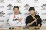 ニッポン放送『三代目 J Soul Brothers 山下健二郎のオールナイトニッポン』に登場する岩田剛典(右)