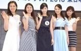 『第50回ミス日本コンテスト2018』の東日本地区代表に決定した(左から)山田麗美さん、霜野莉沙さん、野田夏希さん、岡部七子さん、高橋茉莉さん (C)ORICON NewS inc.